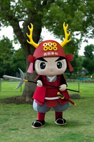 yukimurasama_kigurumi1
