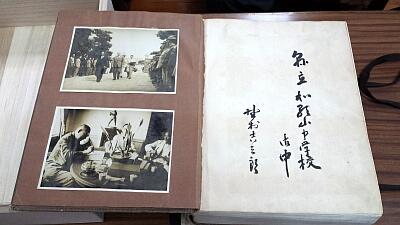 私が野村吉三郎氏の話をすると、氏が来校時に寄贈された ウェブスターの辞書を見せて頂きました。
